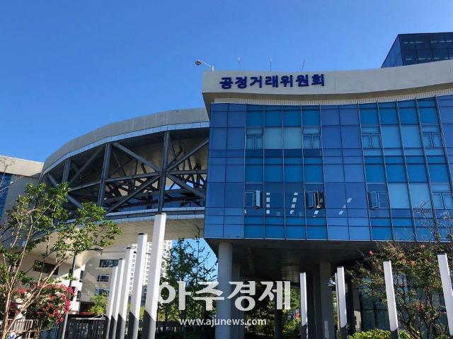 수소충전소 설치 사업 가속화…공정위, 하이넷 합작설립 승인