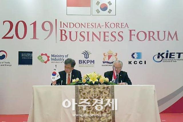 [포토] 김현종 통상교섭본부장, 한-인니 비즈니스 포럼 참석