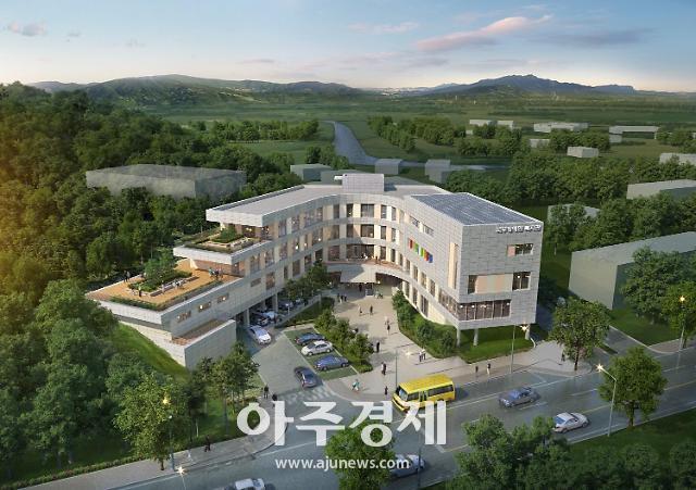[남양주] 맞춤형 복지서비스 제공 북부장애인복지관 내년 완공