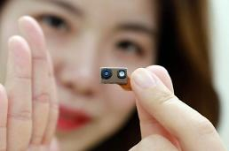 .LG Innotek starts mass production of 3D sensing module for smart devices.