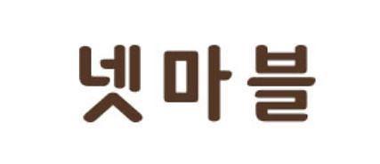 """CJENM, 넷마블 지분 전량 2조원대 매각 추진설에...""""사실무근"""""""