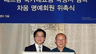 [talk talk 생활경제] 박항서 감독, 차움서 건강 챙긴다