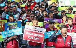 .韩国农村劳动力紧缺 外籍非法劳工成农活主力引担忧.