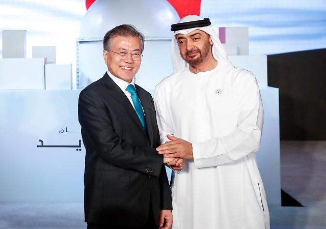 应文在寅总统邀请 阿联酋王储26日访韩