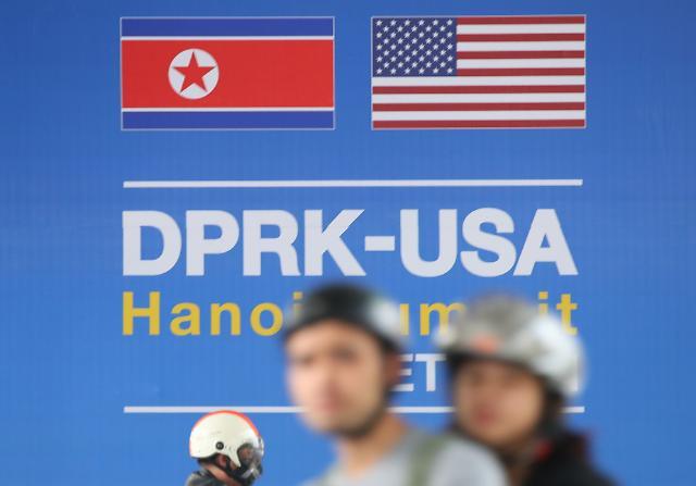 [광화문갤러리] 북-미 정상회담 준비로 분주한 베트남 하노이
