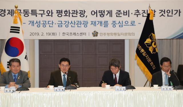 """""""남북경협, 사실상 초기 비핵화·상응조치 패키지에 포함돼"""""""