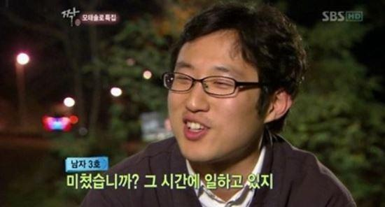 문재인 대통령은 민족반역자 자유당 김준교 후보, 과거 짝 남자3호 시절 했던 발언은?