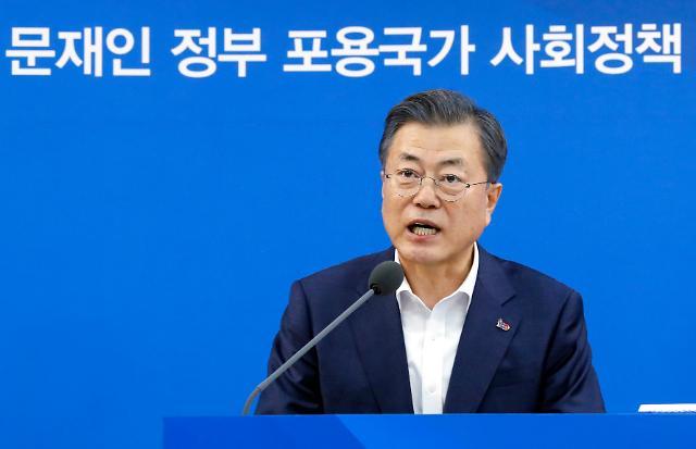 """문 대통령 """"포용국가 목표…2022년까지 모든 국민 기본생활 영위"""" (종합)"""