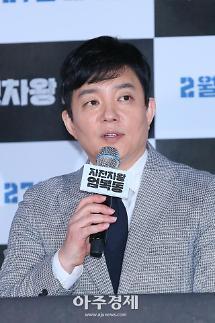 엄복동 이범수 첫 제작, 영화인으로서 발전하는 계기…배우일 때와 달라