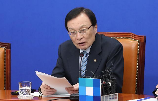 여야 4당, 선거제·개혁입법 패스트트랙 지정 검토