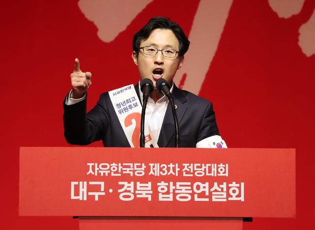 '막말 논란' 김준교, 연관키워드…'짝3호', '문재인 탄핵', '모태솔로'