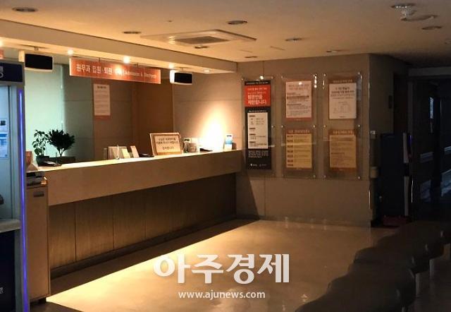 [르포] 법정관리 들어간 제일병원은 지금…응급실·외래센터 '썰렁'