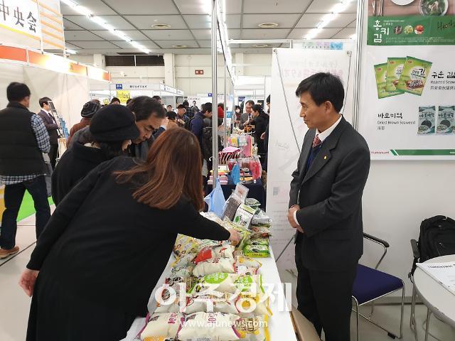 대구시·대구상의, 일본틈새시장 공략...지역기업 판로개척