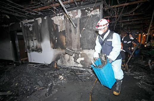 [포토] 대구 사우나 화재 합동감식