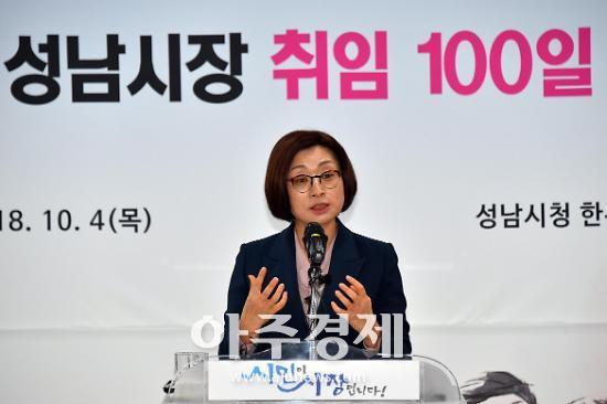 은수미 성남시장 고교 신입생 9500명 교복비 지원한다