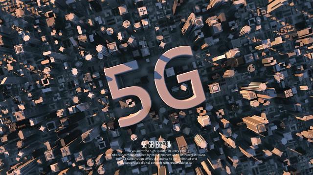 美中日 5G 삼국혈전...누가 먼저 웃을까?
