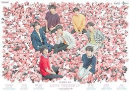 .BTS 5月开启全球巡演 首站洛杉矶.