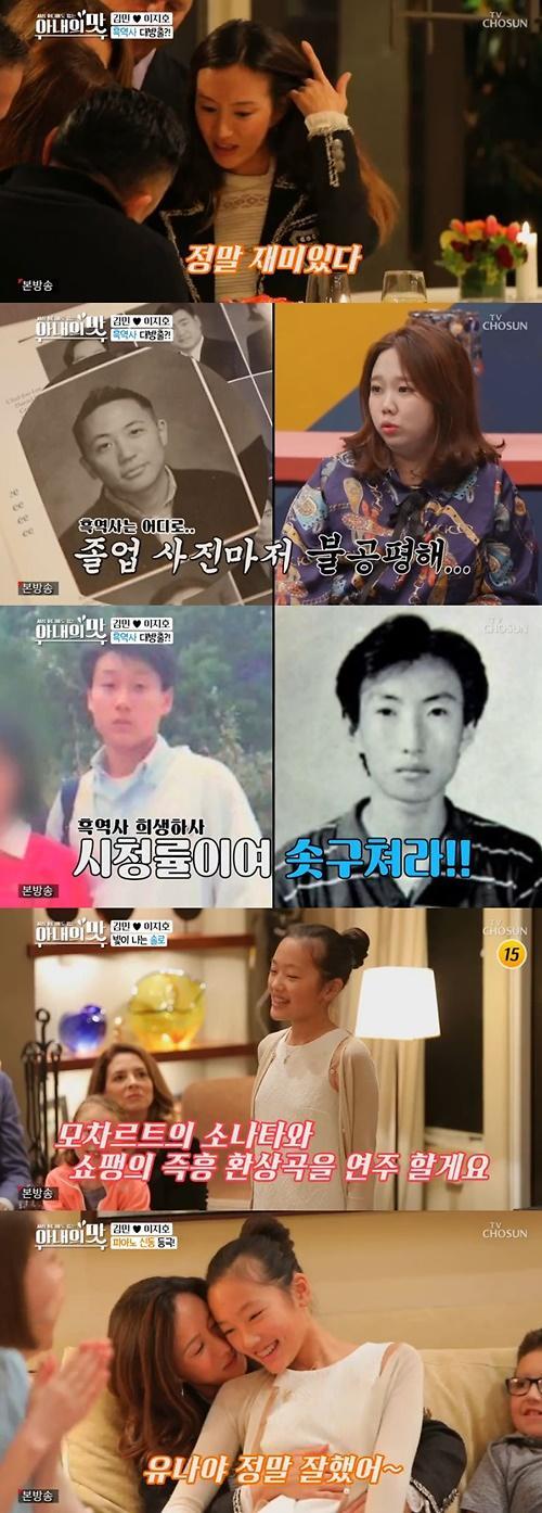 아내의 맛 김민, 딸 유나와 완벽 일상 공개…미국판 SKY 캐슬에 어깨 으쓱