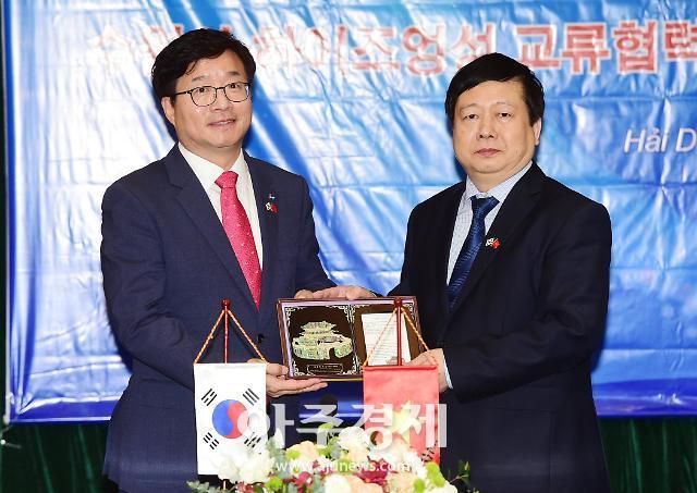수원시-베트남 하이즈엉성, 6개 분야 교류·협력 맞손