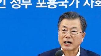 Hàn Quốc chi mạnh tay cho phúc lợi xã hội, nỗ lực nâng cao chất lượng cuộc sống người dân