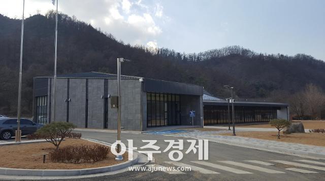 제6회 한국 지질공원 네트워크(KGN) 회의, 포천시 한탄강 지질공원 센터에서 개최