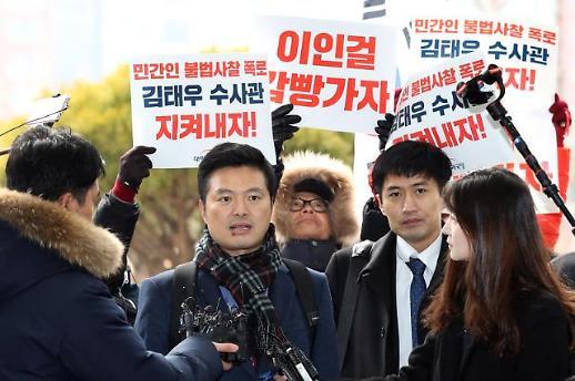 김태우, 조국 수석 등 靑 추가 고발…직권남용·직무유기 혐의