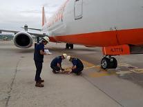 航空機整備、これからは国内で可能・・・2万人雇用とともに5兆4千億ウォンの生産誘発効果