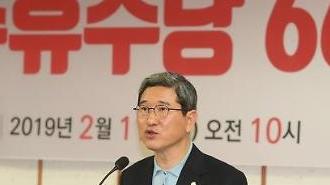 """김학용 """"환경부, 내 방서 산하기관 임원들 사표 강요 시인"""""""