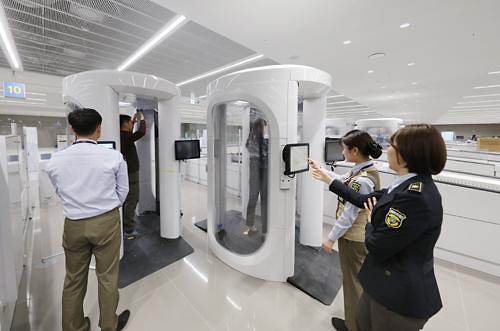仁川机场计划明年下半年投入人工智能安检设施