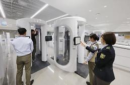 .仁川机场计划明年下半年投入人工智能安检设施.