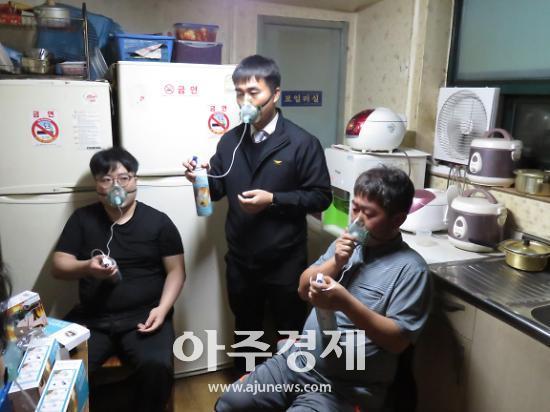 의왕소방 고시원·요양원 대사 휴대용 산소캔 보급