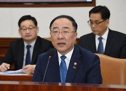 .韩副总理洪楠基:下月开通全球首款5G智能手机.