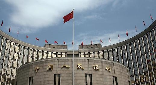 中 인민은행, 15억 위안 영구채 스와프 가동