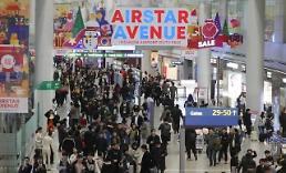 .韩国际旅游支出再创新高 短途出境游成新趋势.