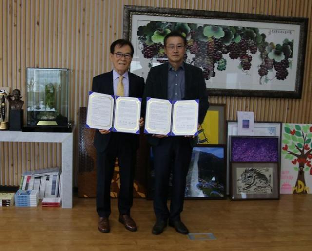 한국부동산개발협회, 한국CM협회와 상호협력에 관한 양해각서 체결