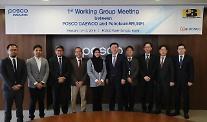 ポスコ大宇、ブルネイ国営企業とLNG事業協力の具体化