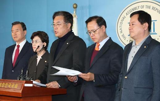 4대강 녹조라떼는 괴담…한국당 충청의원들 4대강 조사평가 중단