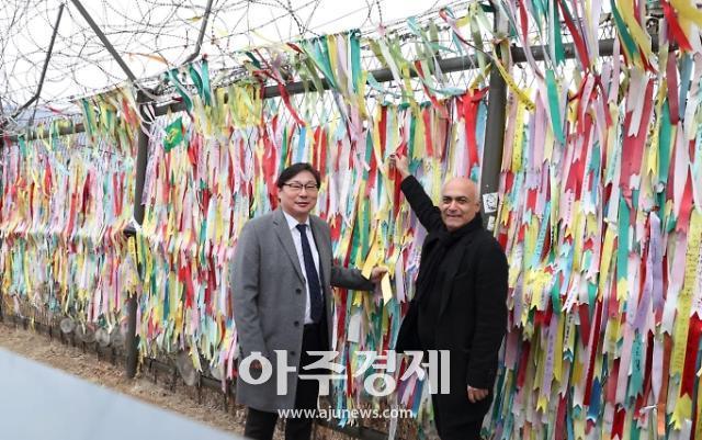 경기도, DMZ를 분단 아닌 평화와 희망 공간으로 조성