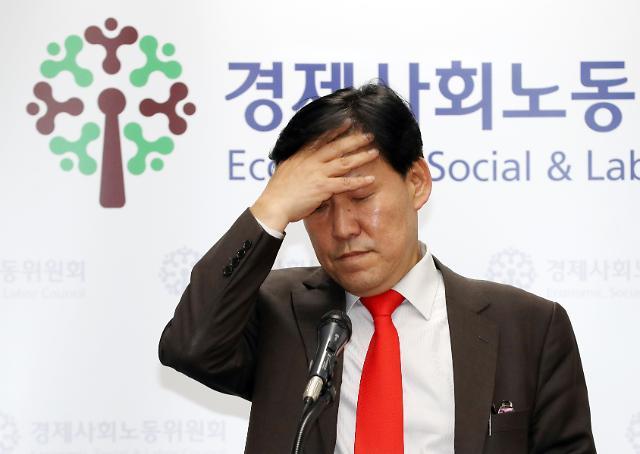 [이슈분석] 국회 먹통 노동계 불통 정부 외통에 노동개혁 하세월