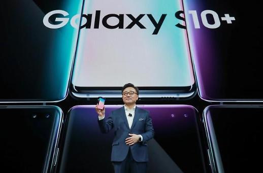 """장소영 삼성전자 글로벌 마케팅 상무 """"갤럭시S10, 밀레니얼 세대 최적 제품"""""""