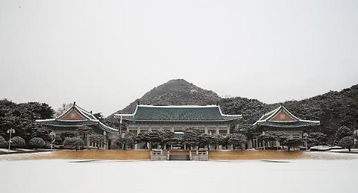 """靑 """"대한민국 임시정부 수립일 4·11 임시공휴일 검토"""""""