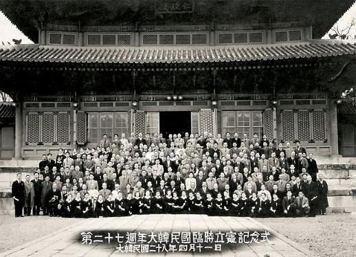 대한민국 임시정부 수립일 4월 11일, 임시공휴일 될까