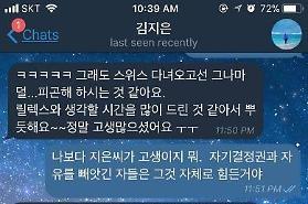 """[전문] 민주원 """"안희정·김지은, 스위스 출장서 연애…슬립만 입고 호텔방으로 와"""""""