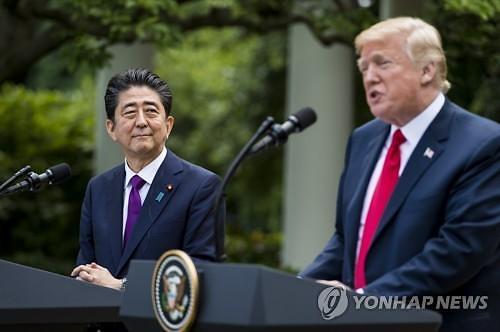 트럼프 대통령 5월 일본 국빈방문
