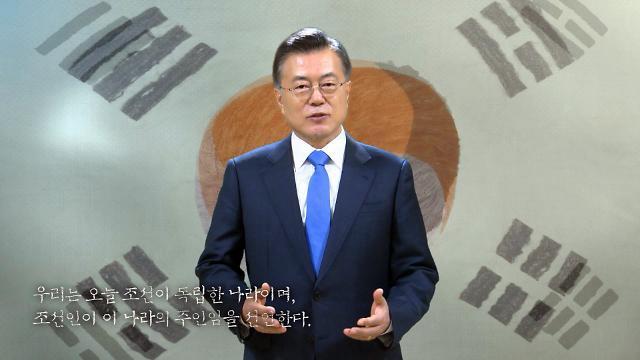 대한민국 임시정부 수립일(4월 11일), 임시공휴일로?…임시공휴일이란?