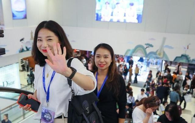 韩免税店1月业绩再刷新高