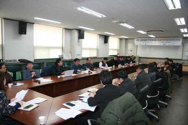 한국폴리텍대학 남인천캠퍼스,  지산맞 사업활성화를 위한 듀얼공동훈련센터 유관기관 간담회 개최