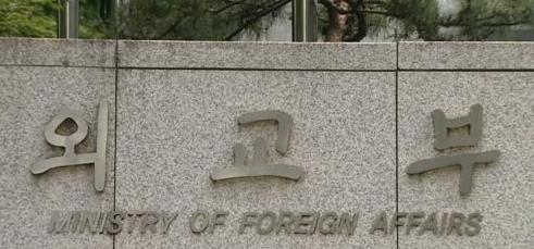 韩外交部拟设中国局 负责对华事务