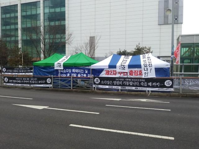 청라국제도시 총연합회의  인천시 소통e가득  3번째 청원, 공감수 3000명 넘어서