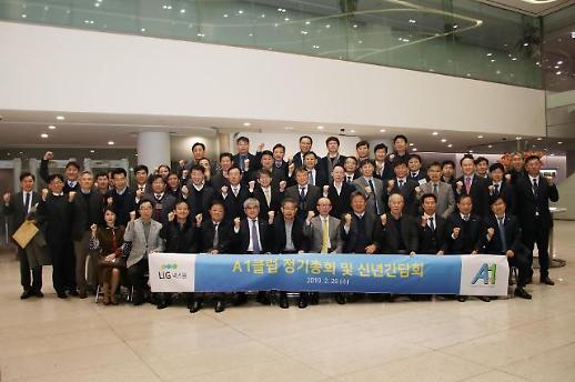 LIG넥스원, 협력사와 '동반 성장' 생태계 강화